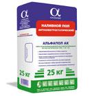 Наливной промышленный антистатический самовыравнивающийся пол АЛЬФАПОЛ АК в упаковке, 25кг
