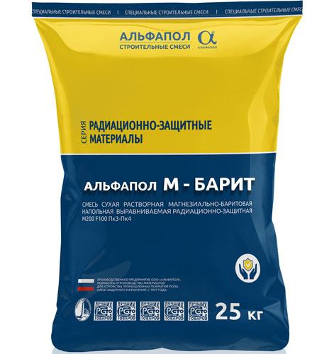 Баритобетон АЛЬФАПОЛ М-БАРИТ в упаковке 25 кг