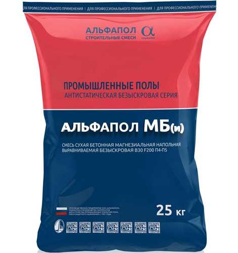 Промышленный пол безыскровый антистатический АЛЬФАПОЛ МБ(и) в упаковке, 25 кг