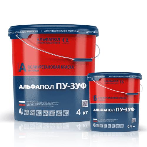 Полиуретановая краска стойкая к воздействию ультрафиолетового излучения для устройства тонких покрытий по минеральным и полимерным основаниям АЛЬФАПОЛ ПУ-3УФ