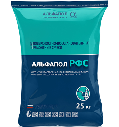 АЛЬФАПОЛ РФС - ремонтная тиксотропная строительная смесь повышенной влагостойкости в упаковке, 25 кг