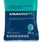 Ремонтная строительная смесь повышенной влагостойкости «АЛЬФАПОЛ РС» в упаковке, 25 кг