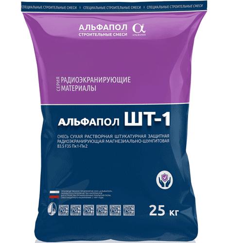 Шунгитовая штукатурка АЛЬФАПОЛ ШТ-1 в упаковке 25 кг