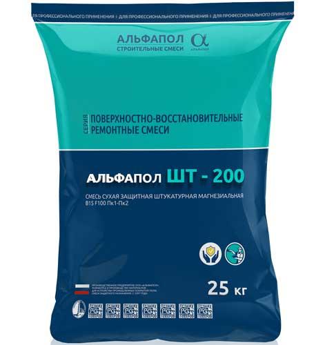 АЛЬФАПОЛ ШТ-200 - защитная штукатурная смесь для выравнивания вертикальных, наклонных и арочных бетонных конструкций.