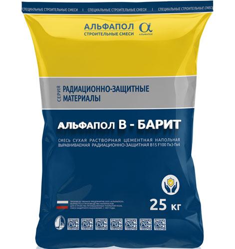 Баритобетон АЛЬФАПОЛ В-БАРИТ в упаковке 25 кг