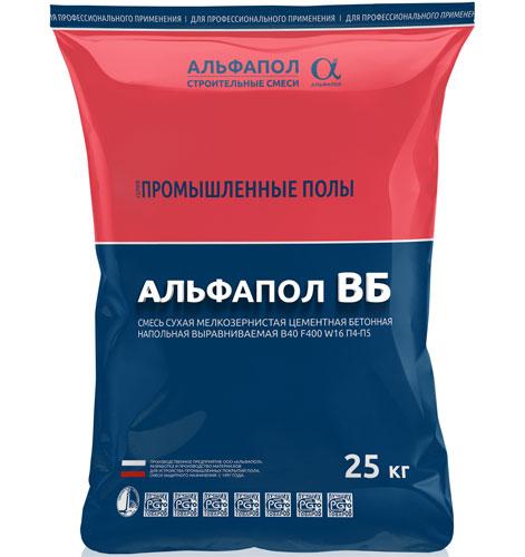 АЛЬФАПОЛ ВБ в упаковке 25 кг - промышленный водонепроницаемый пол