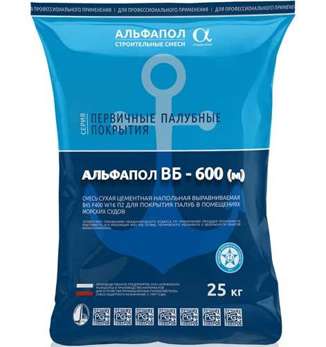 Морской пол на цементной основе АЛЬФАПОЛ ВБ 600(м) в упаковке, 25 кг