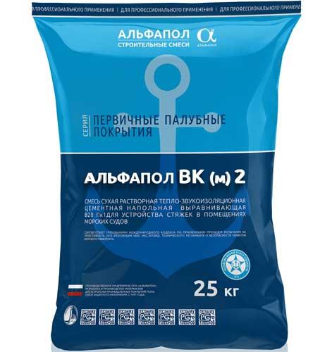 АЛЬФАПОЛ ВК(м)2 в упаковке 25 кг - цементное первичное палубное покрытие