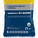 АЛЬФАПОЛ В2-БАРИТ модифицированный радиационно-защитный баритобетон в упаковке 25 кг