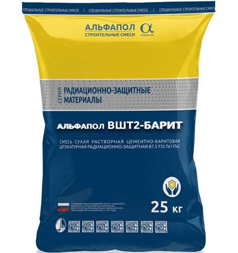 Баритовая штукатурка АЛЬФАПОЛ ВШТ-БАРИТ в упаковке 25 кг