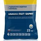 Цементно-баритовая штукатурка АЛЬФАПОЛ ВШТ-БАРИТ в упаковке, 25 кг