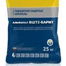 Баритовая штукатурка АЛЬФАПОЛ ВШТ2-БАРИТ в упаковке 25 кг