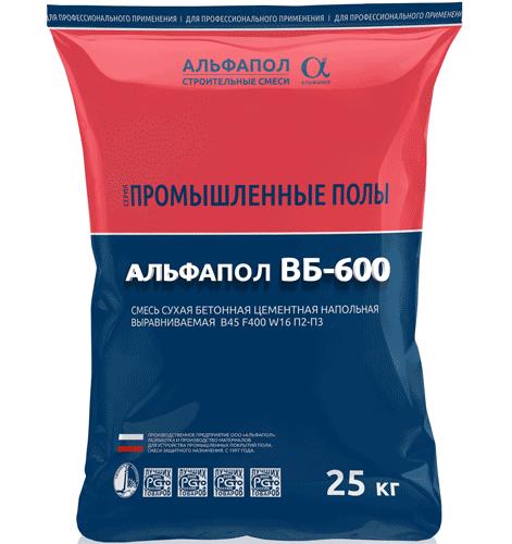 АЛЬФАПОЛ ВБ-600 в упаковке 25 кг