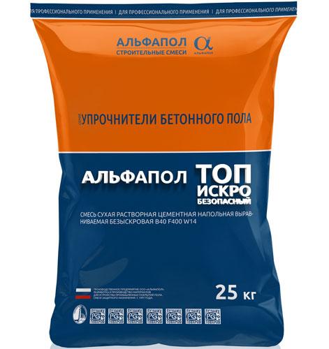 Упрочнитель АЛЬФАПОЛ ТОП ИСКРОБЕЗОПАСНЫЙ в упаковке 25 кг - топпинг для бетонного пола