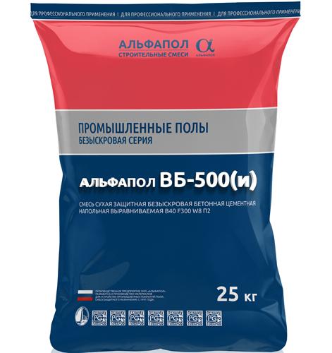 Безыскровый бетон АЛЬФАПОЛ ВБ-500(и) в упаковке 25 кг