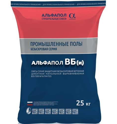 АЛЬФАПОЛ ВБ(и) - безыскровый бетонный пол в упаковке 25 кг