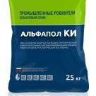 АЛЬФАПОЛ КИ маслобензостойкий наливной пол в упаковке 25 кг