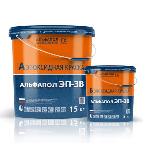 Эпоксидная краска по бетону на водной основе АЛЬФАПОЛ ЭП-3В