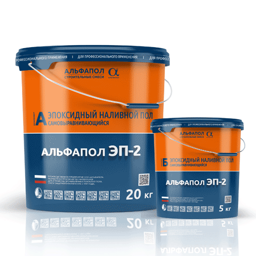 Комплект эпоксидного пола АЛЬФАПОЛ ЭП-2