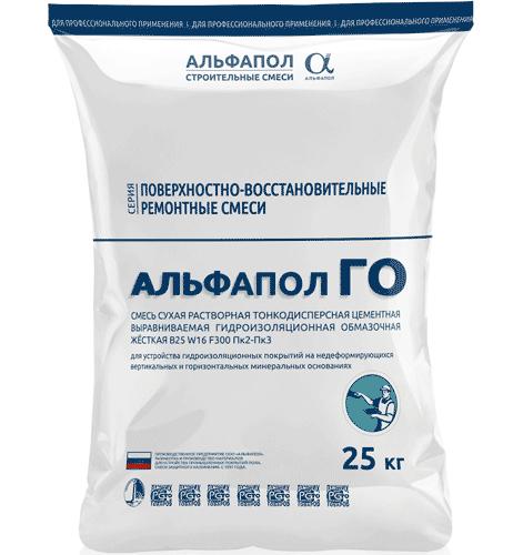 Жёсткая обмазочная гидроизоляция АЛЬФАПОЛ ГО в упаковке, 25 кг