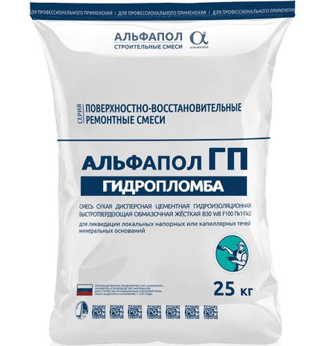 Гидропломба цементная обмазочная жёсткая АЛЬФАПОЛ ГП в упаковке, 25 кг