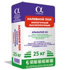 Наливной промышленный пол самовыравнивающийся АЛЬФАПОЛ КС в упаковке, 25 кг