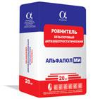 Промышленный пол безыскровый антистатический АЛЬФАПОЛ МИ в упаковке, 20 кг