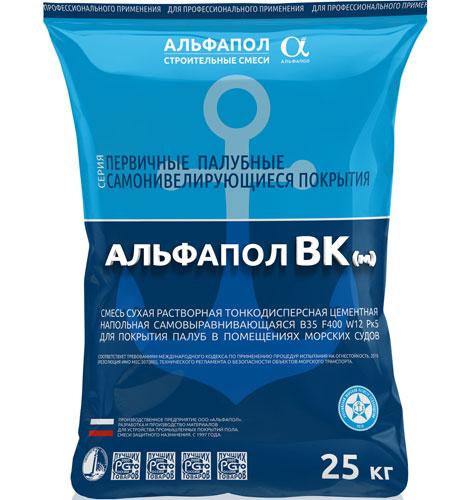 АЛЬФАПОЛ ВК(м) в упаковке 25 кг - самонивелирующееся цементное первичное палубное покрытие