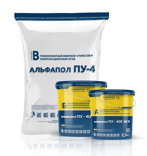 Полиуретан-цементная антистатическая краска АЛЬФАПОЛ ПУ-4ОГ АСХ