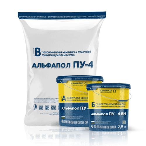 Полиуретан-цементный промышленный пол АЛЬФАПОЛ ПУ-4 ВН (трехкомпонентный комплект)