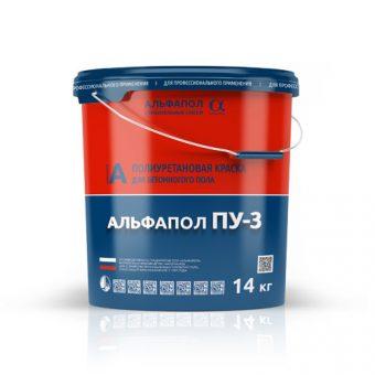 Однокомпонентная полиуретановая краска АЛЬФАПОЛ ПУ-3 для устройства финишного или запечатывающего слоя для нескользящих напольных покрытий.