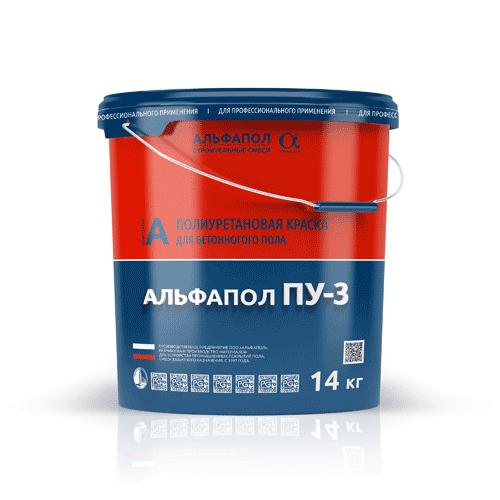 Полиуретановая краска для устройства финишного окрасочного или запечатывающего слоя для нескользящих напольных покрытий. Однокомпонентная. Содержит органические растворители. Для внутренних и наружных работ.