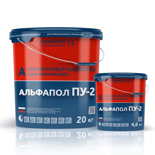 АЛЬФАПОЛ ПУ-2 самовыравнивающийся полиуретановый универсальный промышленный пол