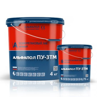 Полиуретановый лак для устройства матового запечатывающего слоя на минеральных и полимерных полах. Двухкомпонентный, прозрачный