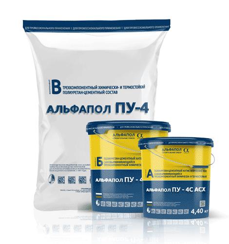 Полиуретан-цементный антистатический химстойкий термостойкий наливной пол АЛЬФАПОЛ ПУ-4С АСХ
