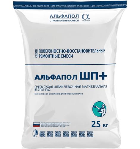 АЛЬФАПОЛ ШП+ магнезиальная шпаклёвочная смесь для выравнивания и ремонта мелких изъянов и трещин полов B35 Пк1-Пк2 в упаковке, 25 кг
