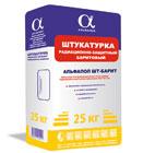 Штукатурка баритовая АЛЬФАПОЛ ШТ-БАРИТ в упаковке, 25 кг