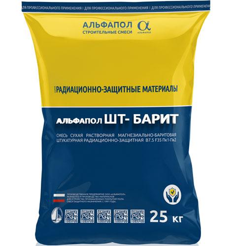 Баритовая штукатурка АЛЬФАПОЛ ШТ-БАРИТ в упаковке 25 кг