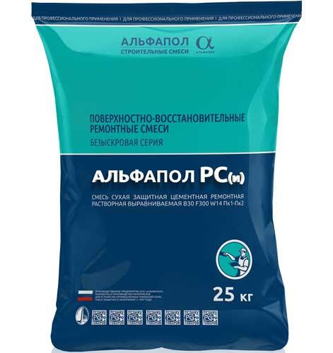 Безыскровая ремонтная смесь АЛЬФАПОЛ РС(и) в упаковке, 25 кг