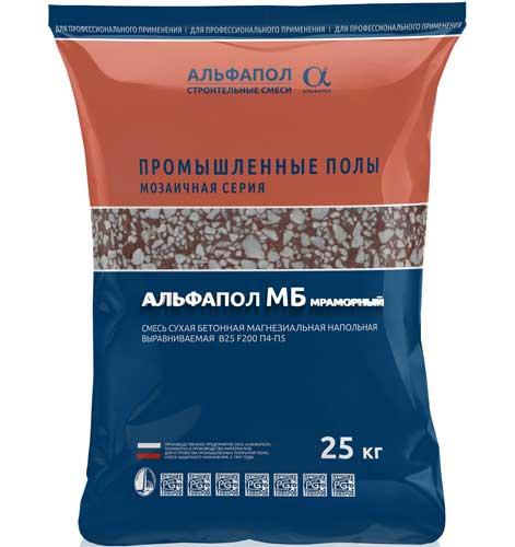 Мозаичный пол АЛЬФАПОЛ МБ мраморный в упаковке, 25 кг