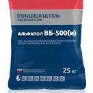 Безыскровый бетон АЛЬФАПОЛ ВБ-500(и) в упаковке, 25 кг