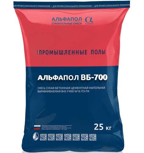 Маслобензостойкий бетон АЛЬФАПОЛ ВБ-700 в упаковке, 25 кг