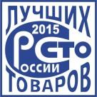 Лауреат 100 лучших товаров России 2015